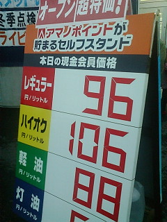 20081221231324