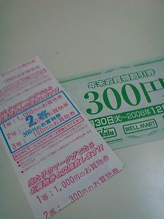 20081229142412