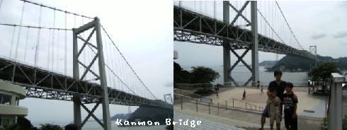 20090801-01.jpg