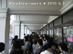 20100602-01.jpg