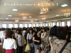 20100602-02.jpg