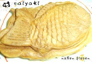 20101028-taiyaki.jpg