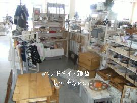 20101204-02.jpg