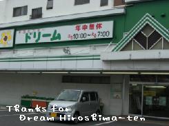 dream-728.jpg