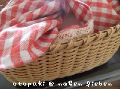 otopaki-20090707-09a.jpg