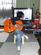 yuito-guitar.jpg