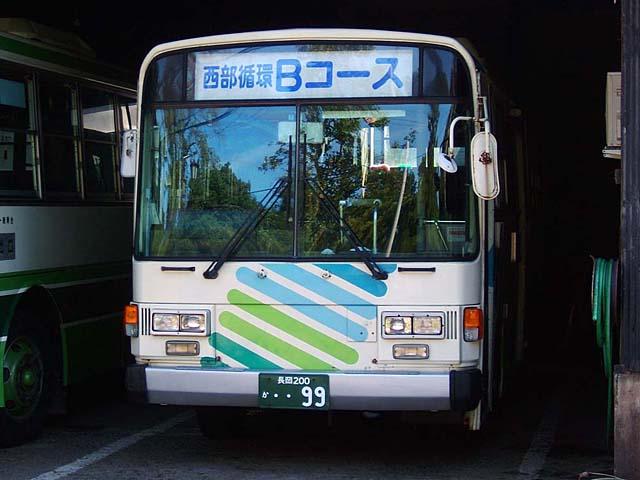 nagaoka200ka99-1L.jpg