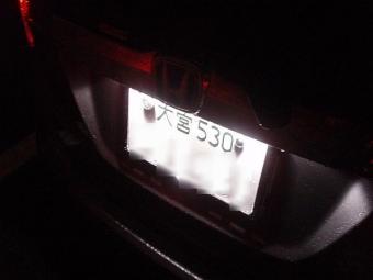 白色ナンバー灯01