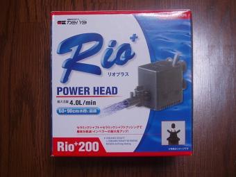 Rio+200.jpg