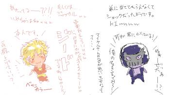 nakano8,30