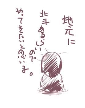 j 9,15