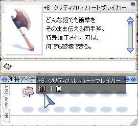 20090212-01.jpg