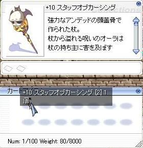 20090212-02.jpg