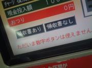 2011y07m12d_134838328.jpg
