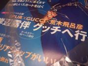 2011y08m26d_004023359.jpg