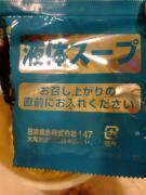 F1000523.jpg
