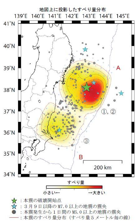 東北地方太平洋沖地震 (111)尾張...