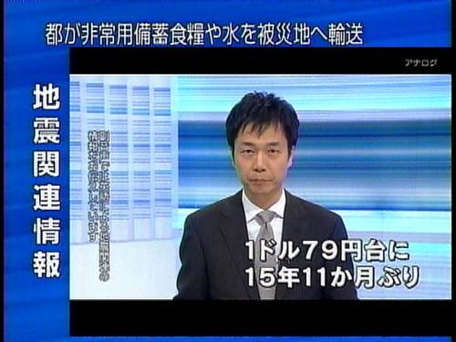 芸能・スポーツ速報+ - 2NN 2ちゃんねるニュース速報+ナビ - 2ch News Navigator