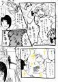 ブリ天と日本2