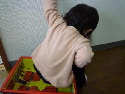 P1010624_convert_20111201155026.jpg