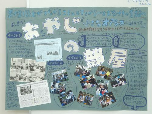 20081116_7.jpg