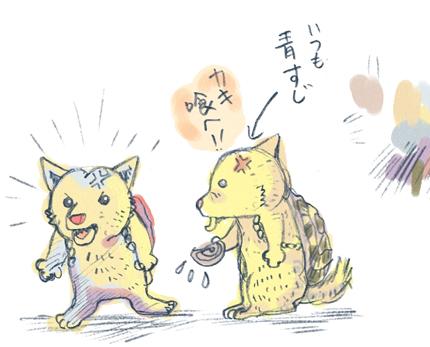 かき五郎2