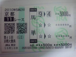 101010_192848.jpg