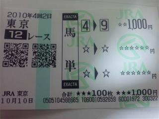 101010_200237.jpg