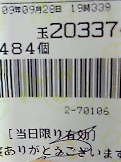 20090928223041