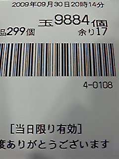 20091001235505