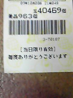 20091013005135