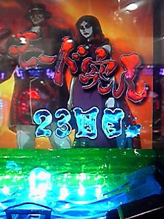 20091218010815