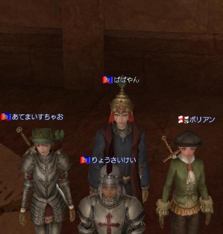 20100815_02.jpg