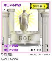 20100822_11.jpg