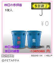 20100823_11.jpg