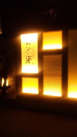 20101015_01.jpg
