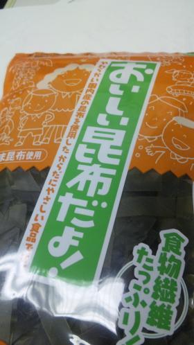 20110401_01.jpg