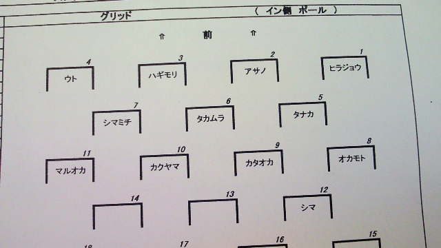 日記用11-3 006