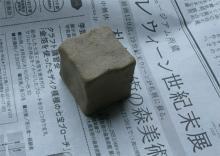 砂混じり粘土でテストピース