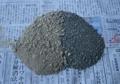 砂対粘土が1対1