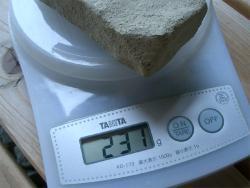 一週間の乾燥で230グラム