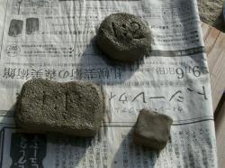 新粘土テストピース3種