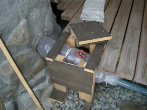 バルブの箱