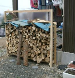 薪棚にはまだ余裕があります