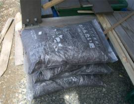 牛糞堆肥4袋