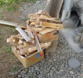 薪を小割りして用意