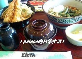 GRP_0220-01.jpg