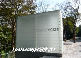 P1030795-01.jpg