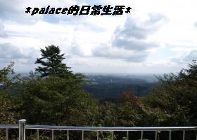 PA090827-01.jpg