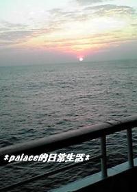 PA0_0107-01_convert_20090221212049.jpg